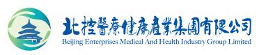 北控医疗健康产业集团